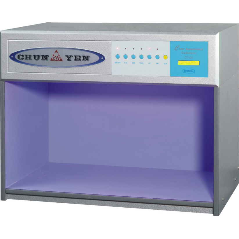Rubber Testers-Color Matching Cabinet